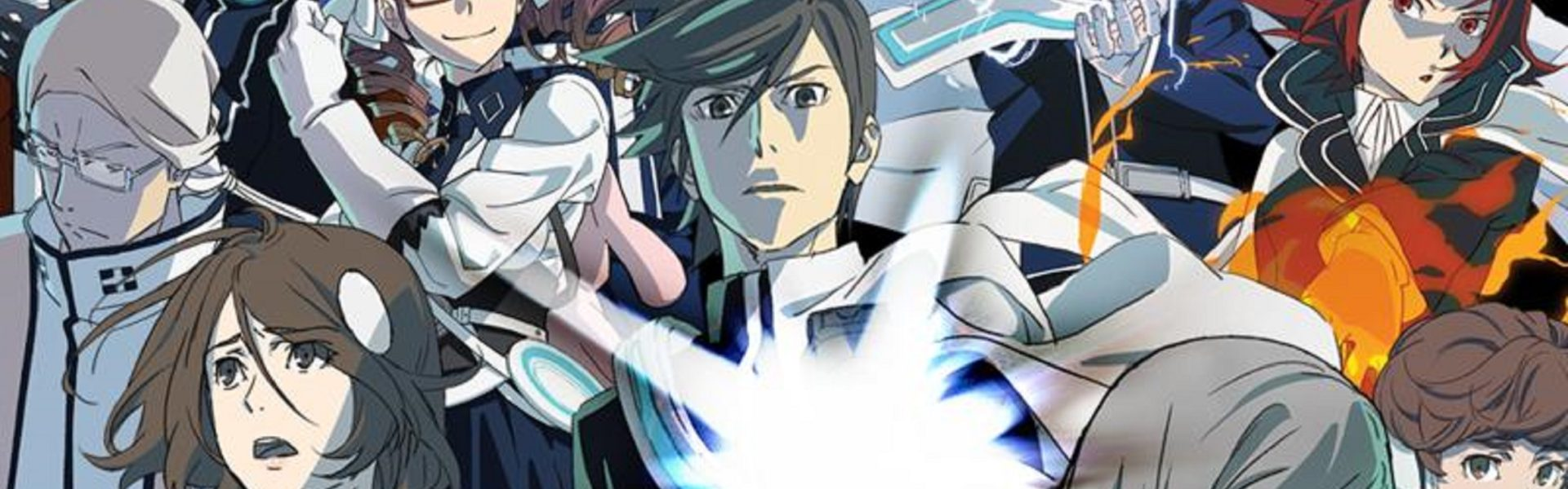 Lost Dimension Box Art
